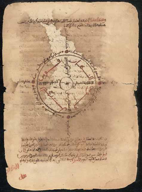 loc_timbuktu_manuscripts_amm0001rs